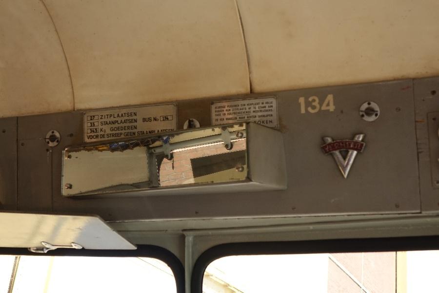 190821-44-SVA-GVU34