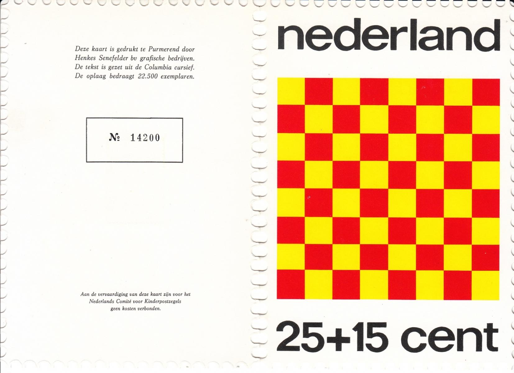 73-74-Kinderpostzegels-2