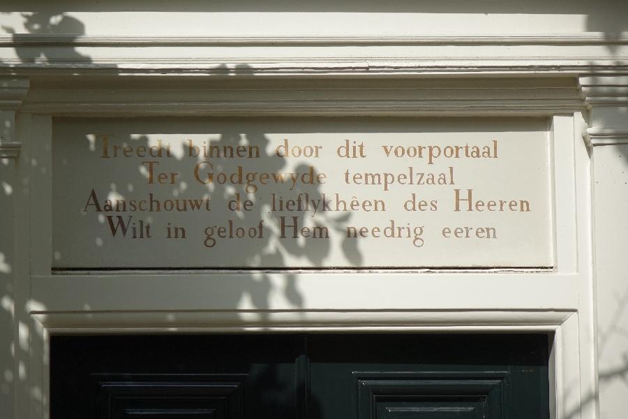 190919-04-Bodegraven-Hervormde-Kerk
