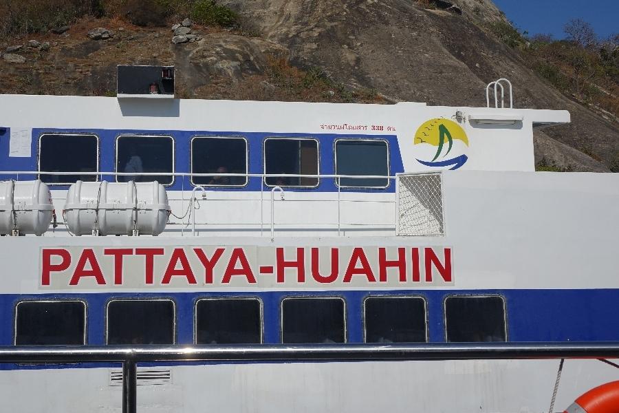 200214-3-Veerboot-Hua-Hin-Pattaya